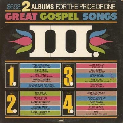 VARIOUS ARTISTS--GREAT GOSPEL SONGS III Vinyl LP