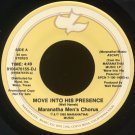 "MARANATHA! MEN'S CHORUS--""MOVE INTO HIS PRESENCE"" (4:49) (Stereo/Mono) 45 RPM 7"" Vinyl"