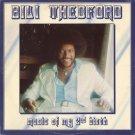 BILI THEDFORD--MUSIC OF MY 2ND BIRTH Vinyl LP
