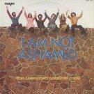 LIBERATED WAILING WALL--I AM NOT ASHAMED Vinyl LP