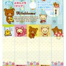San-X Rilakkuma Relax in the Forest Sticky Notes/Post-It - Blue