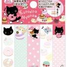 San-X Kutusita Nyanko I Love Kutusita Series Sticky Notes/Post-It - #203