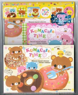 "Crux ""Kuma Cafe Time"" Letter Set"
