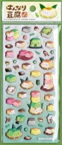 Hannari Tofu Spongy Sticker - Green (18606)