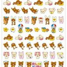 San-X Rilakkuma Mark Seal Collection Sticker - #2