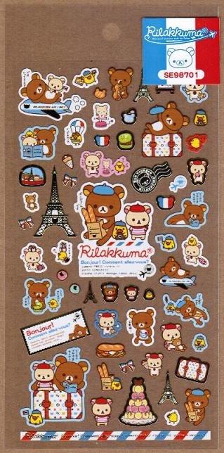 San-X Rilakkuma Relax in Paris Series Sticker with Gold Accent - #701
