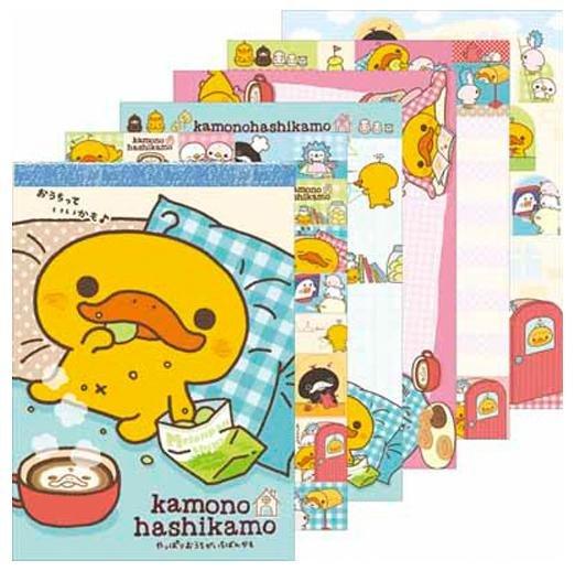 """San-X Kamono Hashikamo """"The House Mattari"""" Series Memo Pad"""