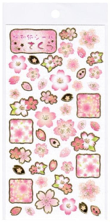 "Toyo Japan ""Sakura"" (Cherry Blossom) Washi Sticker with Gold Accent"