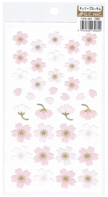 """Soft Pink Colored """"Sakura"""" (Cherry Blossom) Washi Sticker with Gold Accent"""