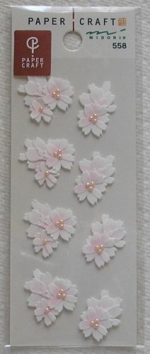 "Midori Paper Craft ""Happiness"" 3-D Handmade Sticker"