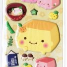 Hannari Tofu Spongy Sticker - Yellow (28228)