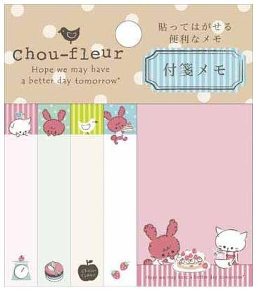 San-X Chou-Fleur Sticky Notes/Post-It