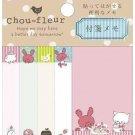 San-X Chou-Fleur Sticky Notes/Post-It