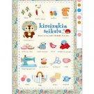 San-X Kireizukin Seikatu 3-Tab Small Index Folder with Floral Border