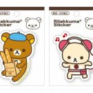 San-X Rilakkuma & Korilakkuma Stickers - Waterproof Stickers