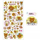 San-X Rilakkuma I Love You Series Sticker - #7002