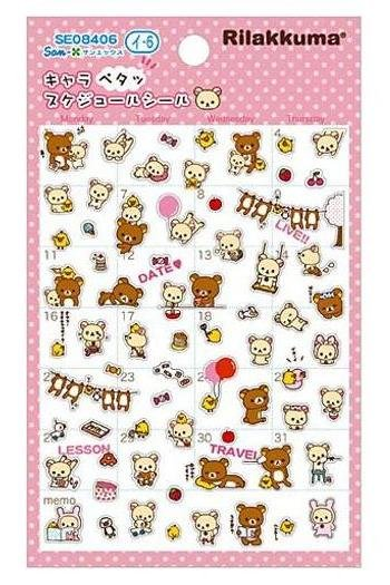 San-X Rilakkuma Character Schedule Sticker - #6