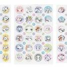 San-X Tare Panda Sticker - Set of 3 Sheets