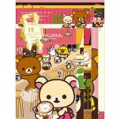 "San-X Rilakkuma ""Chocolate & Coffee"" Series Letter Set"