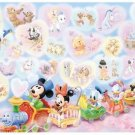 Tenyo Disney Baby Mickey & Friends Small Pieces Jigsaw Puzzle - Baby's Fluffy World