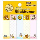 San-X Rilakkuma Sticky Notes/Post-It - Yellow