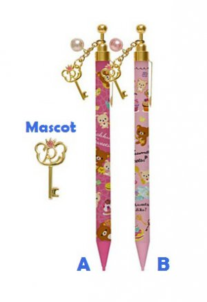 San-X Rilakkuma Sweets Series Mechanical Pencil with Mascot - #B