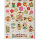P-Work Seven Lucky Gods - New Year Greetings Washi Sticker