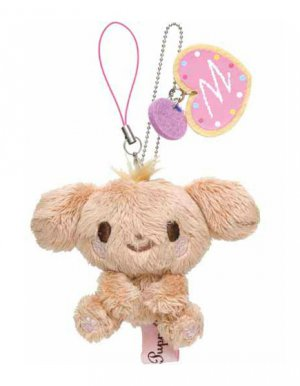 San-X Berry Puppy Cell Phone Strap - Brown