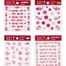 """P-Work """"Cherry Blossom (Sakura)"""" - Set of 4 Glittery Stickers"""