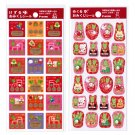 P-Work Year of Dragon - Set of 2 Stickers (#16/20)