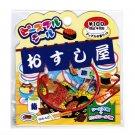 Mind Wave Sticker Sack - Sushi