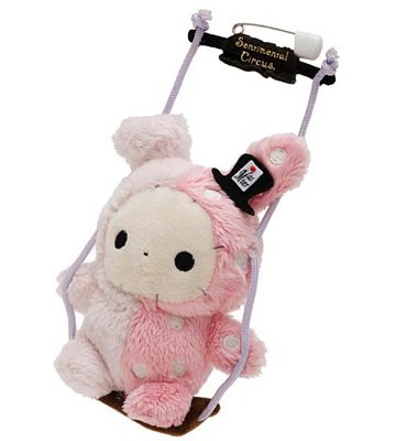 San-X Sentimental Circus Plush - Shappo on a Swing