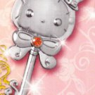 San-X Shappo Mascot - Key Shaped Charm