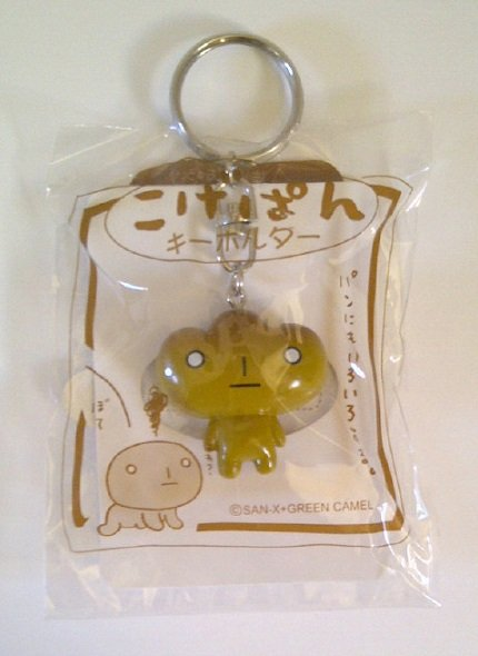 San-X Kogepan Mascot Key Chain/Bag Charm - Kuriimupan