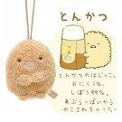 San-X Sumikko Gurashi Hanging Plush/Charm - Tonkatsu