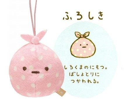 San-X Sumikko Gurashi Hanging Plush/Charm - Furoshiki