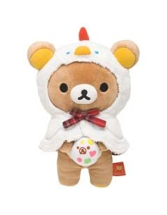 San-X Rilakkuma Cavaran Shop Egg Series Plush - Chicken Cape