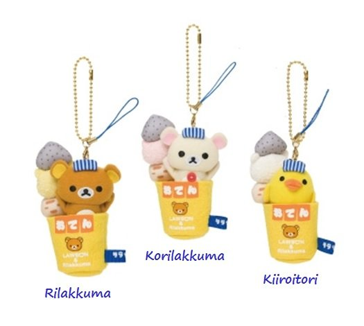 San-X Rilakkuma Lawson Oden Series Hanging Plush Set - Oden Cup