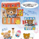 San-X Rilakkuma LOFT Summer Vacation Series Plush - Food Stall