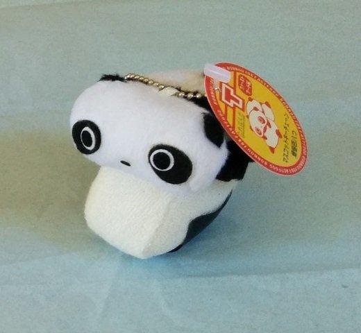 San-X Tare Panda Fast Food Series Hanging Plush - Onigiri