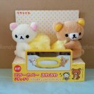 San-X Rilakkuma Rear View Mirror Cover with Plush