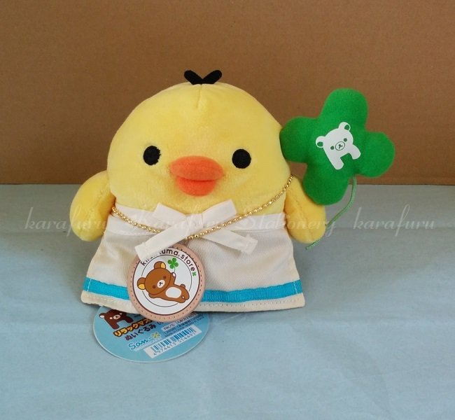 San-X Rilakkuma Store Plush - Kiiroitori Store Clerk