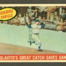 1959 Topps baseball set # 462 Colavito's great catch