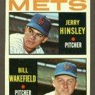 1964 Topps baseball set # 576 New York Mets Rookie Stars
