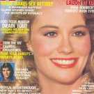 Redbook Magazine - September 1987 - Cybill Shepherd
