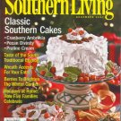 Southern Living Magazine - December 2001
