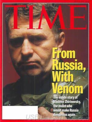 Time Magazine - July 11, 1994