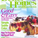 Better Homes & Gardens Magazine - August 2007