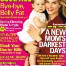 Good Housekeeping Magazine - May 2005 - Brooke Shields