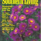 Southern Living Magazine - September 1987